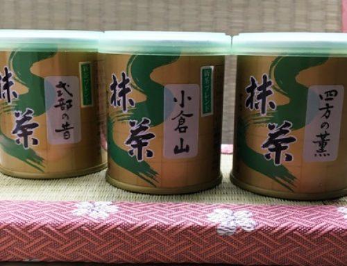 お抹茶時間を毎日楽しまれる方へ。30g缶のご紹介。